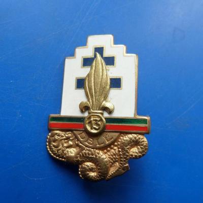 13 demi brigade legion etrangere 1