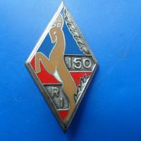 150 regiment d infanterie 2