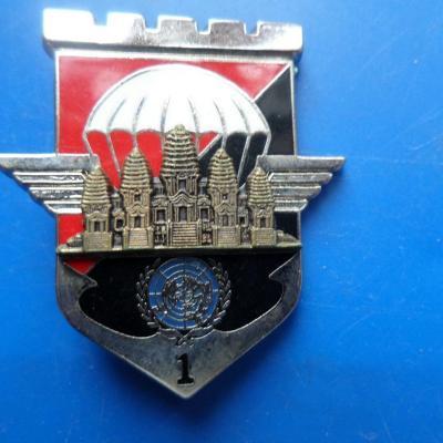 17 regiment de genie parachutistes cambodge 1