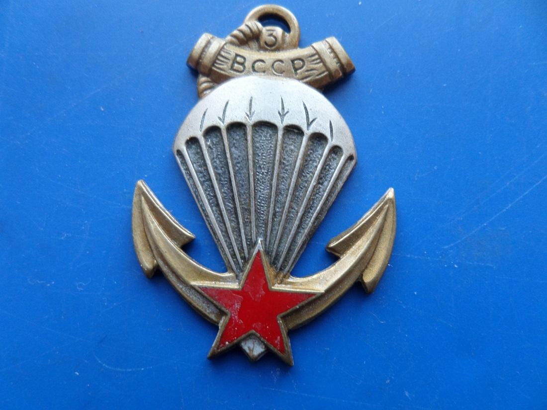 3 bataillon colonial commando parachutiste