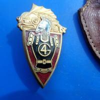 4 regiment du genie translucide drago depose
