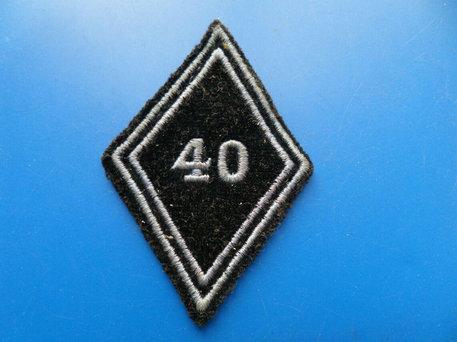 40rt 1