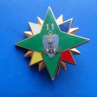 41 regiment de transmissions 11 compagnie