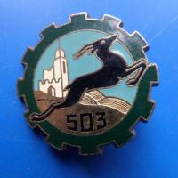 503 regiment du train