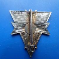 51 regiment commandement et transmissions drago