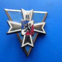51 regiment de transmissions 1