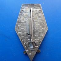 53 groupement de reparation du materiel drago