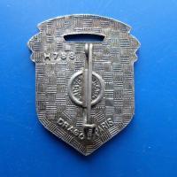 6 bataillon du materiel de reserve generale drago