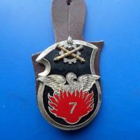 7 regiment du materiel