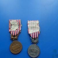 Medaille poste et telegraphe b