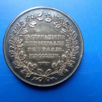 Medaille vaccination 1814 argent