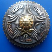 Ordre de gorkha dakshina bahu