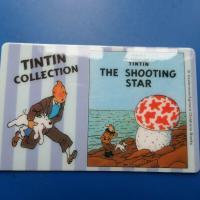 Tintin milou 12